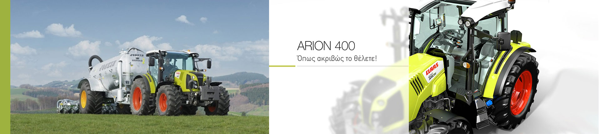 arion2
